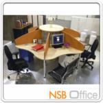 A04A013:ชุดโต๊ะทำงานกลุ่ม 6 ที่นั่ง ขาเหล็ก 265W1*265W2 cm แผ่นบังตาและระบบร้อยสายไฟตรงกลาง