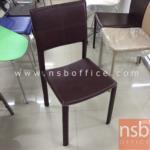 L02A003:เก้าอี้หุ้มหนังทั้งตัว สีน้ำตาล 1 ตัว