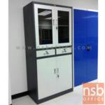 E29A006:ตู้เหล็กบนบานเปิดกระจก ล่างบานเปิดทึบสูง มีลิ้นชักกลาง NS-3H 90W*45D*185H cm.