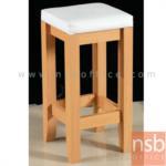 K03A019:เก้าอี้เคาน์เตอร์บาร์ห้องครัว รุ่น SR-SM-001