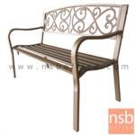 G08A285:เก้าอี้สนามเหล็ก รุ่น  Vine (วีน)  พนักพิงลายเถาวัลย์