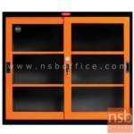 E04A049:ตู้เหล็ก 2 บานเลื่อนเตี้ย 4 ฟุต รุ่น หน้าบานสีสันโครงตู้สีดำ รุ่น PPS-313,PPS-314