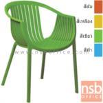 B29A019:เก้าอี้โมเดิร์นพลาสติก(PP)ล้วน รุ่น IMG-MODERN-19
