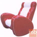 B31A025:เก้าอี้โยก รุ่น BIG-VOSS   มีท้าวแขน พิงเอนได้