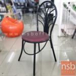 L02A304:เก้าอี้โมเดิร์นหนังเทียม รุ่น NSB-CHAIR18 ขนาด 38.5Di*86H cm. โครงเหล็กสีดำ (STOCK-1 ตัว)