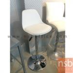 B09A179:เก้าอี้บาร์สูงเปลือกโพลี่เสริมเบาะหนังเทียม รุ่น PN-9092    ขนาด 38W cm. โช๊คแก๊ส ขาโครเมี่ยมฐานจานกลม