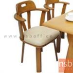 B22A154:เก้าอี้ไม้ที่นั่งหนังเทียม รุ่น SV-VE  ขาไม้
