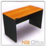 A13A006:โต๊ะทำงานโล่ง ใหญ่พิเศษ 200W*100D*75H cm ผิวเมลามีน