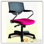 B21A009:เก้าอี้สำนักงานโพลี่ ที่นั่งเบาะ ล้อเลื่อน PE-528