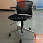B24A076:เก้าอี้สำนักงานหลังพลาสติก(PP) รุ่น YT-01LVL  โช๊คแก๊ซ ก้อนโยก