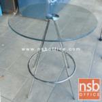 A09A054:โต๊ะบาร์กระจก  ขนาด 60W* 60D* 75H cm. โครงขาเหล็กชุบโครเมี่ยม