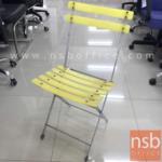 L02A326:เก้าอี้อเนกประสงค์พับได้สีเหลือง รุ่น CHAIR40 ขนาด 42W*81H cm. (STOCK-2 ตัว)