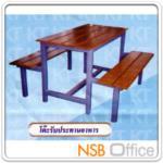 A17A014:โต๊ะรับประทานอาหารไม้โครงเหล็กเชื่อมติด