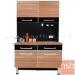 A33A015:ชุดตู้ครัวสูง ทันสมัย PS-KITCHEN-TK021 120W cm. สีวอลนัทตัดกระจกชาดำ