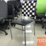 L02A305:เก้าอี้โมเดิร์นหนังเทียม รุ่น NSB-CHAIR19 ขนาด 41W*86H cm. (STOCK-1 ตัว)
