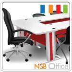 A05A092:โต๊ะประชุมกลุ่ม 10-12 ที่นั่ง 440W*160D cm. SR-KDCM บังโป๊-ขาเหล็กสีสัน (TOP เมลามีนสีขาว)