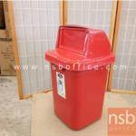 L08A088:ถังขยะสีแดง มีสต๊อก3ใบ มีตำหนิที่ฝาครอบ