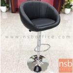B18A067:เก้าอี้บาร์สูงหนังเทียม รุ่น POP  โช๊คแก๊ส ขาโครเมี่ยมฐานจานกลม
