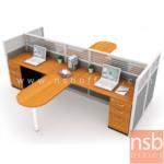 A04A036:ชุดโต๊ะทำงาน 4 ที่นั่ง 310W*325D cm มีโต๊ะหัวโค้งต่อกลาง พร้อมพาร์ทิชั่น Hybrid