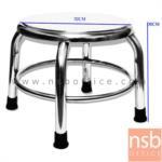 G12A205:เก้าอี้สแตนเลสกลม ขนาด 30Di*30H cm.