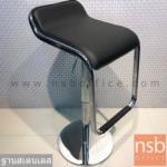 B18A066:เก้าอี้บาร์สูงหนังเทียม รุ่น VC-611 ขนาด 35W cm. ฐานสเตนเลสแผ่นเรียบ (งานโรงแรม)