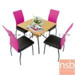 A14A014:ชุดโต๊ะเอนกประสงค์ 80 ซม.พร้อมเก้าอี้ รุ่น TOTO/POTO