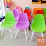 เก้าอี้โมเดิร์นพลาสติกสีสัน รุ่น Maceo (มาซิโอ) ขนาด 46.6W cm.