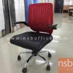 B28A067:เก้าอี้สำนักงานหลังเน็ต รุ่น EUAS-06  โช๊คแก๊ส ขาเหล็กชุบโครเมี่ยม