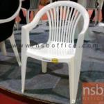 B10A080:เก้าอี้พลาสติกที่ท้าวแขน รุ่น venus 4(พลาสติกเกรด A)