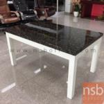 โต๊ะรับประทานอาหารหน้าหินอ่อนสีดำ รุ่น Graham (เกรแฮม) ขนาด 150W cm. โครงขาไม้ยางพารา