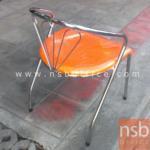 เก้าอี้เอนกประสงค์เหล็ก รุ่น CM-005 ขาเหล็ก