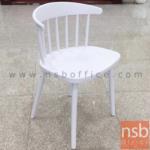 B29A314:เก้าอี้โมเดิร์นพลาสติกล้วน รุ่น D-FC7 ขนาด 51W cm. สีขาว