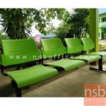 B06A080:เก้าอี้นั่งคอย โพลี่ล้วนหลังรู ขาเหล็กตัวที TDG-234