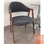 B29A305:เก้าอี้โมเดิร์น รุ่น D-EK ขนาด 52W cm. โครงขาเหล็กลายไม้