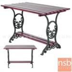 G08A042:โต๊ะสนามไม้เต็ง เหล็กหล่อ กทม. BKK-TOO30 (100, 120, 150, 200 cm)