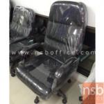 B01A145:เก้าอี้หัวหน้างาน รุ่น TK-013  มีก้อนโยก ขาเหล็ก 10 ล้อ