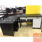 A16A072:โต๊ะทำงานตัวแอล รุ่น DS-SL 120W cm. (พร้อมโต๊ะข้าง)