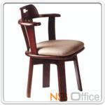 เก้าอี้ไม้ยางพาราที่นั่งหุ้มหนังเทียม รุ่น Cyril (ไซริล)  ขาไม้ (เบาะหมุน)