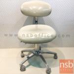 B09A206:เก้าอี้คุณหมอนั่งตรวจ DT-02 นั่งสบายจริงๆ ขาอลูมิเนียม ลูกล้อเก็บเสียง