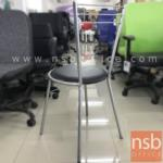 เก้าอี้โมเดิร์นหนังเทียม รุ่น NSB-CHAIR16 ขนาด 40Di*86H cm. (STOCK-1 ตัว)