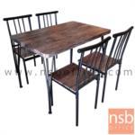 G14A229:ชุดโต๊ะรับประทานอาหารหน้าไม้ 4 ที่นั่ง รุ่น Falcon (ฟัลคอน)  พร้อมเก้าอี้ที่นั่งไม้ ขาเหล็ก