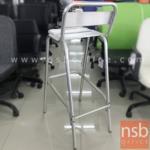 เก้าอี้อลูมิเนียมล้วน รุ่น NSB-CHAIR20 ขนาด 35W*103H cm. (STOCK-1 ตัว)