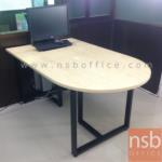 A05A131:โต๊ะเข้ามุมหัวโค้ง  ขนาด 150W, 180W, 210W cm.  ขาเหล็กกล่อง