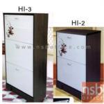 G05A039:ตู้เก็บรองเท้าไม้ 2 และ 3 บานสวิง รุ่น DI-HI สีโอ๊ค-ครีม