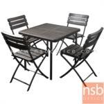 G08A252:ชุดโต๊ะสนามพับได้ 4 ที่นั่ง รุ่น CROSS-EASYFIX พร้อมเก้าอี้พับได้
