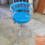 B09A112:เก้าอี้บาร์ที่นั่งกลม รุ่น SH-NO010  โช๊คแก๊ส ขาเหล็กชุบโครเมี่ยม