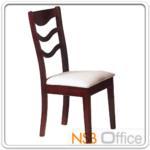 เก้าอี้ไม้ยางพาราที่นั่งหุ้มหนังเทียม รุ่น Preston (เพรสตัน) ขาไม้