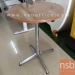 A14A190:โต๊ะหน้าไม้ยางพารา  ขนาด 60Di cm. โครงขาเหล็ก 4 แฉกชุบโครเมี่ยม สีธรรมชาติ
