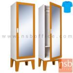 E25A049:ตู้เสื้อผ้า 1 บานเปิดสูง 60W*56D*200H cm. ขาลอย รุ่น WD-01