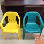 B10A048:เก้าอี้พลาสติกสำหรับเด็ก  (พลาสติกเกรด A)